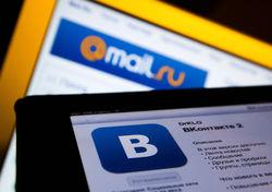 Mail.Ru Group нарастила свою долю акций соцсети ВКонтакте до 51,99 процента