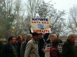 Аэропорты Украины объявили забастовку - причины