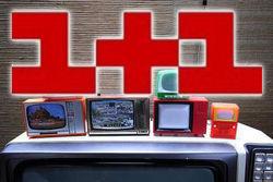 Власти Крыма отключили украинские телеканалы – 1+1 и 5 Канал
