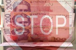 В Украине уже говорят об ограничении наличных расчетов 100 тысячами гривен