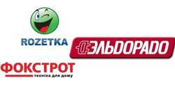 Названы самые популярные в Яндексе интернет-магазины у украинцев