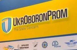 """""""Укроборонпром"""" оснастит бронеавтомобили танковым вооружением"""