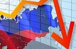 В марте ВВП России уменьшился на 3,4 процента