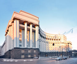 Кабмин Украины принял решение о зеркальном ответе на эмбарго России