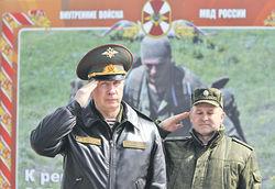 Командование Нацгвардии России берет на вооружение опыт НКВД и китайцев