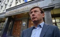 Достижения Луценко на посту генпрокурора за полгода