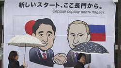 Токио не может принять статус Крыма из-за Курил – японские СМИ