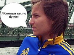 Футболистку исключили из сборной Украины за оскорбление символики страны