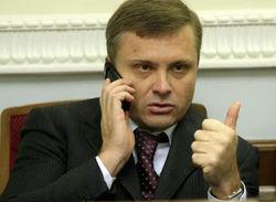 Левочкин спонсирует «Новую Украину» и займется аналитикой