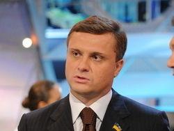 Часть регионалов объединились в новую политическую силу – Партию развития Украины