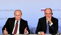 Пресс-конференция Путина в Италии