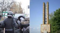 Эксперт назвал АТО в Славянске фарсом