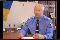 Милицию Мариуполя возглавил Моргун, сотрудничавший с ДНР – Дзиндзя