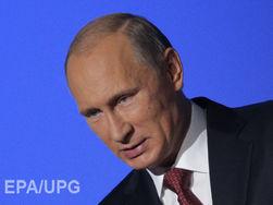 В Россию возвращается крепостное право рукой Путина – Bloomberg
