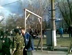 Виселицы в Луганске