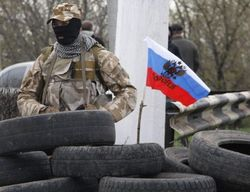 Как живется Донецку в условиях двоевластия