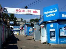 ДНР объявила рестораны МакДональдс бесплатными столовыми для неимущих