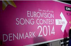 От участия в «Евровидении» отказались 12 стран – причины