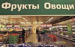 Яблоки в России подорожают до 40 процентов из-за запрета польской продукции