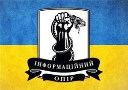 Силы АТО стягивают кольцо вокруг Луганска – ИС