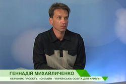 Под Киевом погиб редактор сайта «Крым. Реалии»