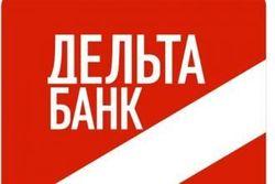 """Из-за банкротства """"Дельта Банка"""" бюджет Украины потеряет 30 млрд. гривен"""