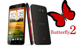 HTC Butterfly 2 готов к продажам