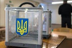 На выборы придет большинство украинцев, но Донбасс боится – опрос