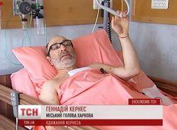 Кернес: Еще одна операция, поздравления Порошенко и желание вернуться домой