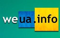 Украинский WEUA хочет занять место соцсетей «ВКонтакте» и «Одноклассники»