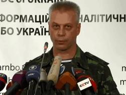 СНБО: 10 единиц бронетехники боевиков силы АТО уничтожили