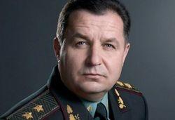 Степан Полторак утвержден на посту министра обороны Украины