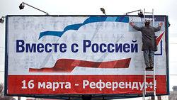 """""""Золотая акция"""" Крыма в руках у крымских татар"""