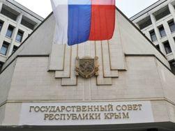 Крым принял новую Конституцию, крымские татары возмущены