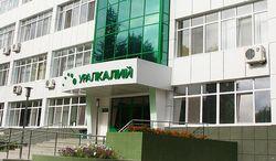 «Уралкалий» объявил о намерении судиться с властями Беларуси