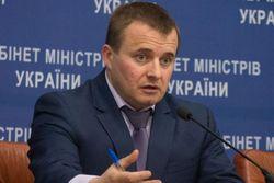 Россия и Украина договорились по поставкам газа