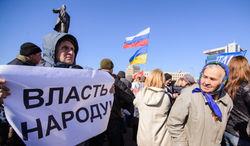 В Харькове требуют референдума о присоединении к РФ