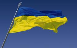 Украинцы хотят в ЕС и не поддерживают идею федерализации – соцопрос