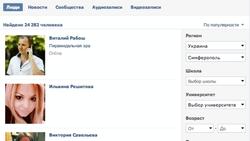 ВКонтакте и Facebook считают Крым украинским. Это не нравится Думе