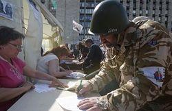 Донбасс могут присоединить к Днепропетровской области за полгода