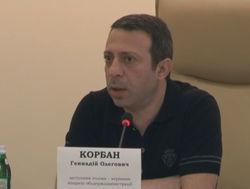 В Украине нужно бороться не столько с коррупцией, сколько с ворами – Корбан
