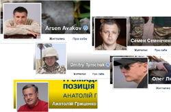 Названы популярные аккаунты политиков и блогеров Украины мая 2015 г. в Facebook
