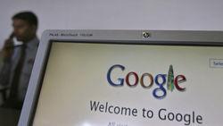 Роскомнадзор просят проверить шпионские возможности Google