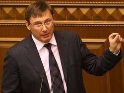 Беспорядки 9 мая в Днепре организовал Оппозиционный блок – Юрий Луценко