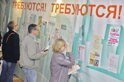 Кто и что виновны в нехватке рабочих рук в России?