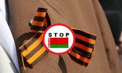 Белорусы хотят запретить георгиевские ленты