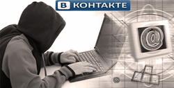 Мошенники зарабатывают на раненых в Киеве через соцсеть «ВКонтакте»