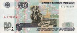 Курс российского рубля на завтра. Доллар вырос, евро упал