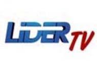 телеканала «Лидер»