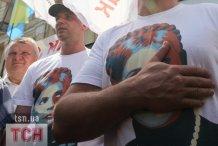 В МВД Украины иностранцам: митинговать в поддержку Тимошенко опасно